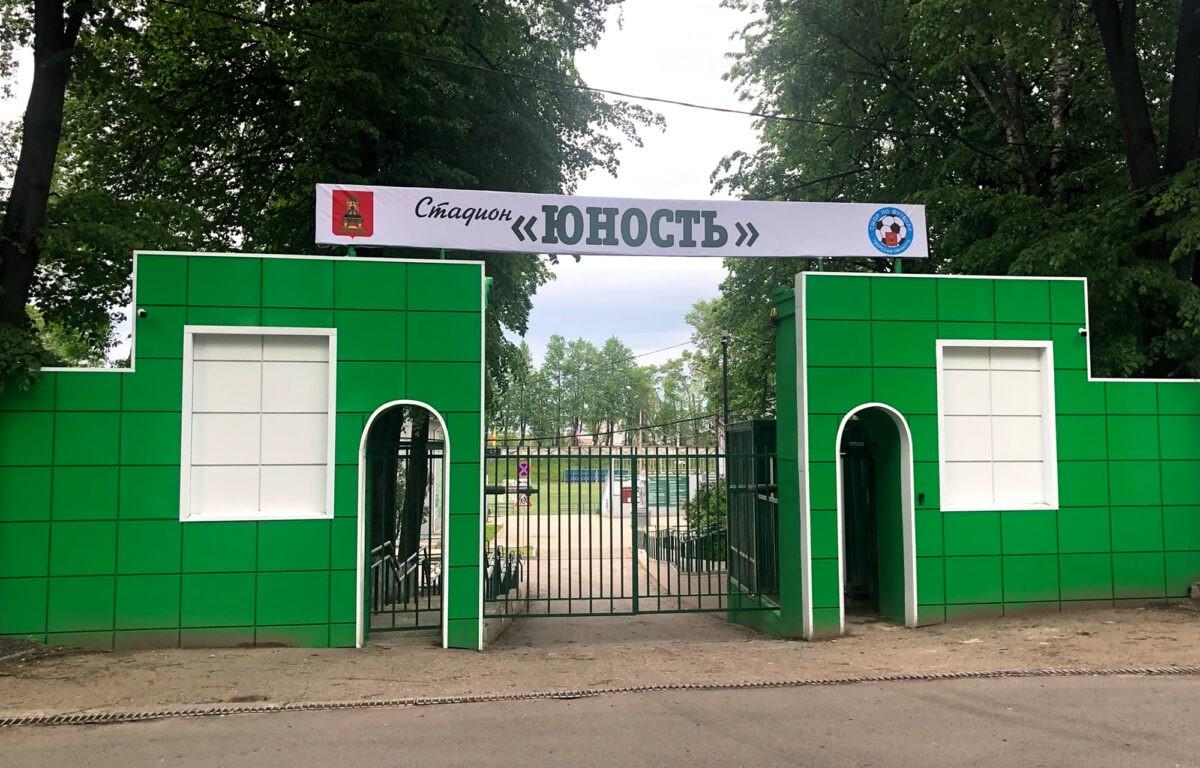 В Тверь, наконец-то, возвращается большой футбол