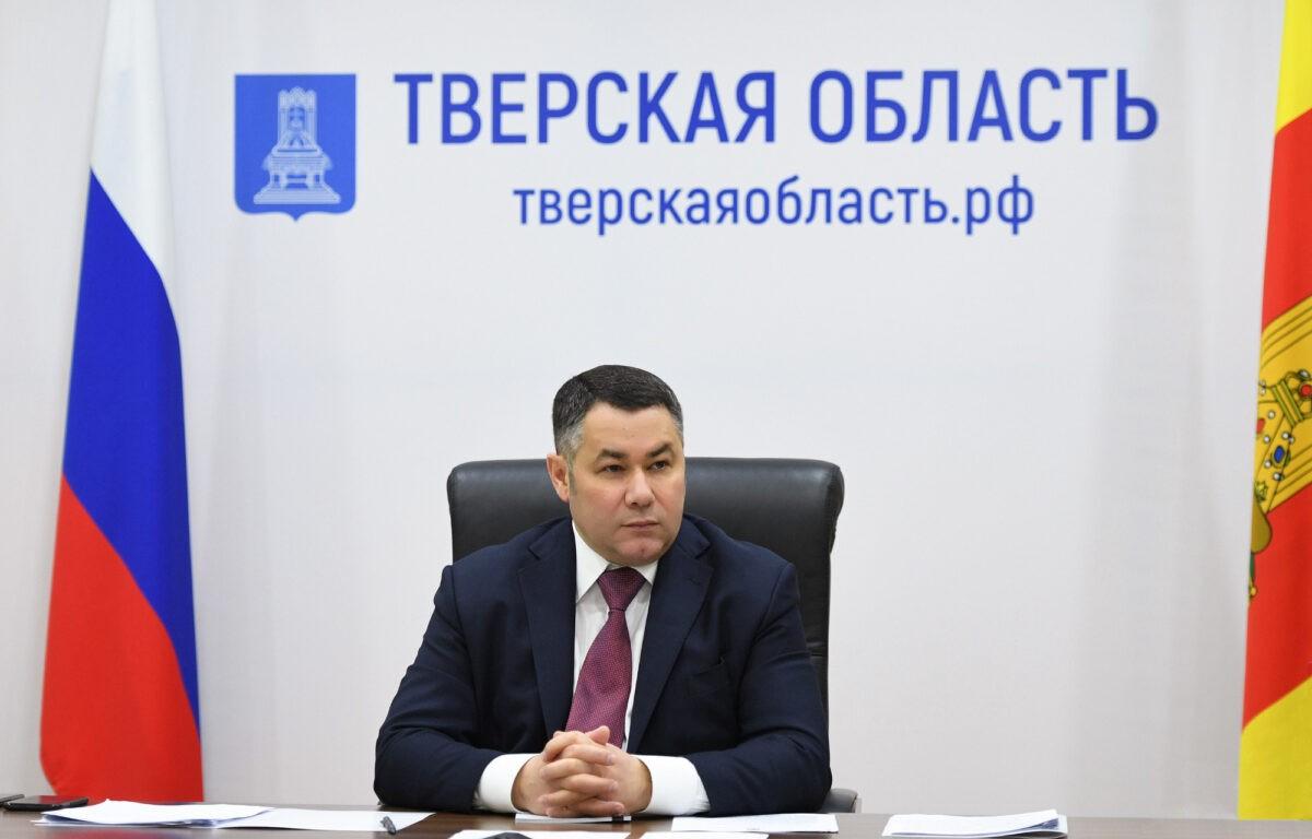 Игорь Руденя рассказал о Ржевском мемориале на заседании Совета ЦФО