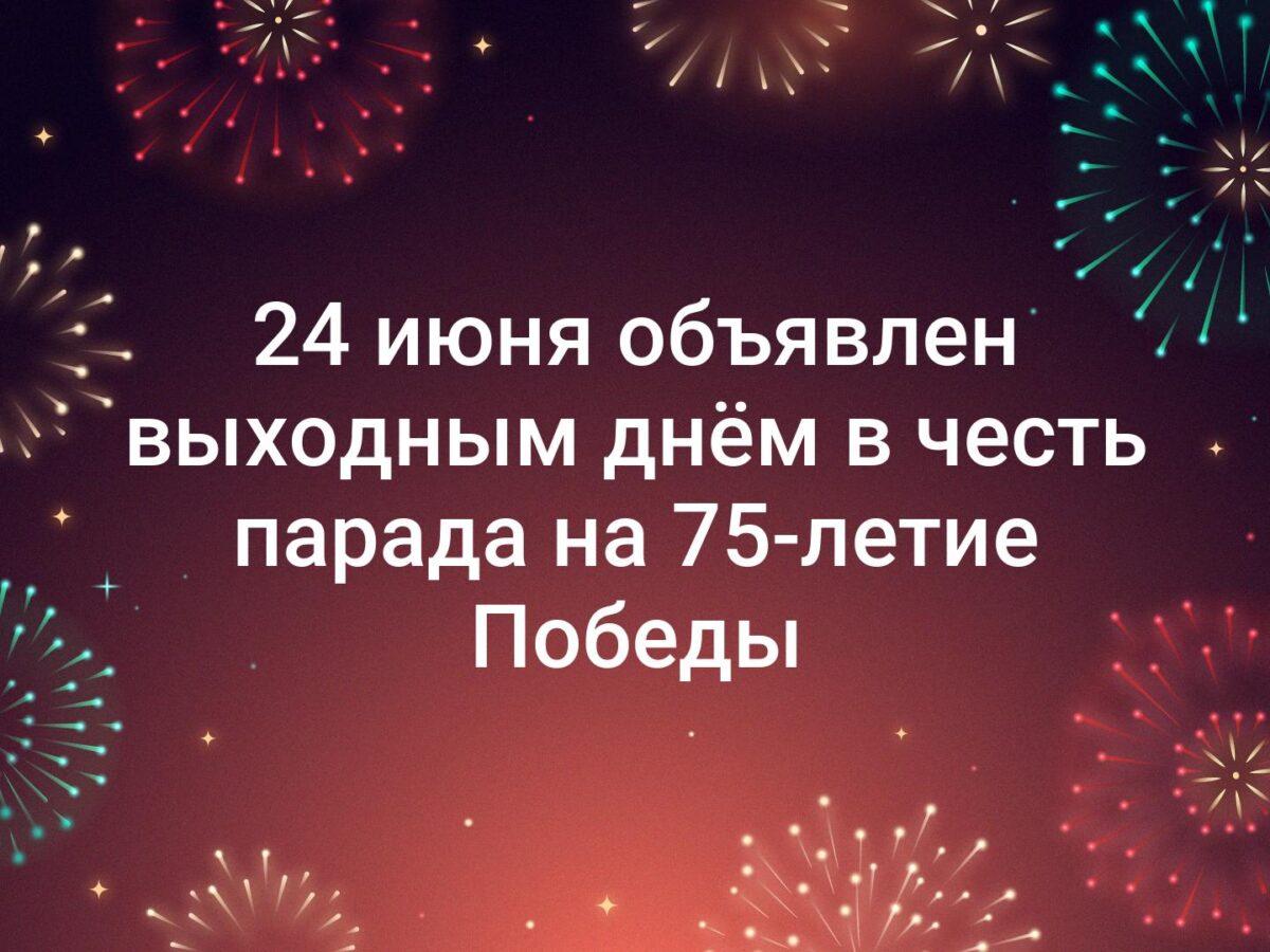В середине недели у жителей Тверской области будет внеплановый выходной