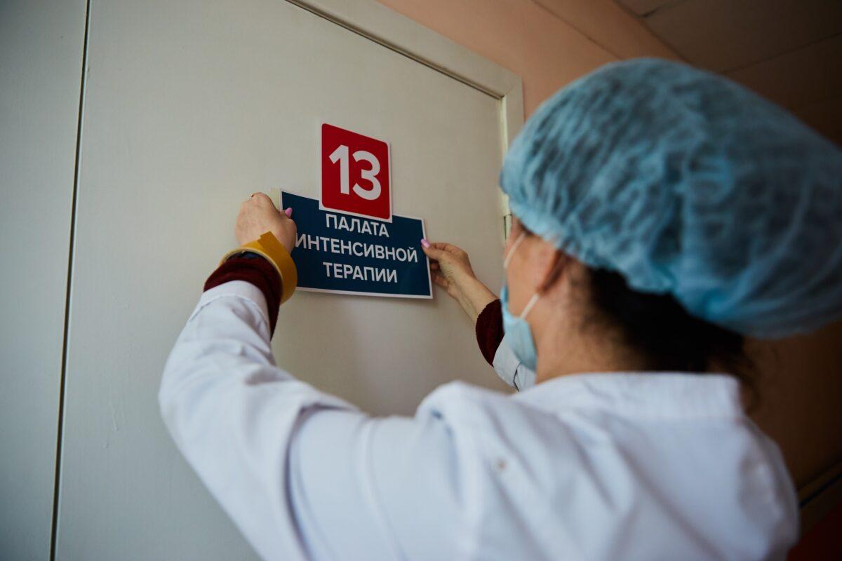 К 23 июня более 2000 человек выздоровели после коронавируса в Тверской области
