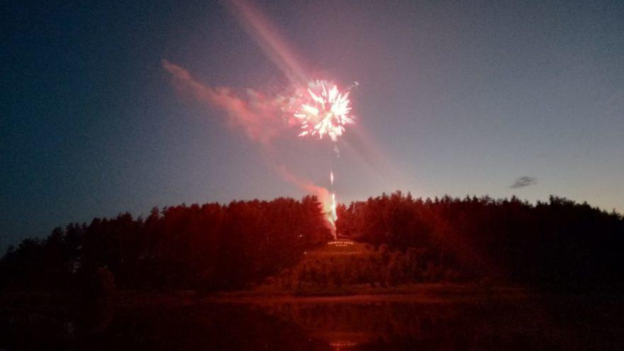 В честь 75-летия Великой Победы в четырех городах Тверской области прогремели салюты