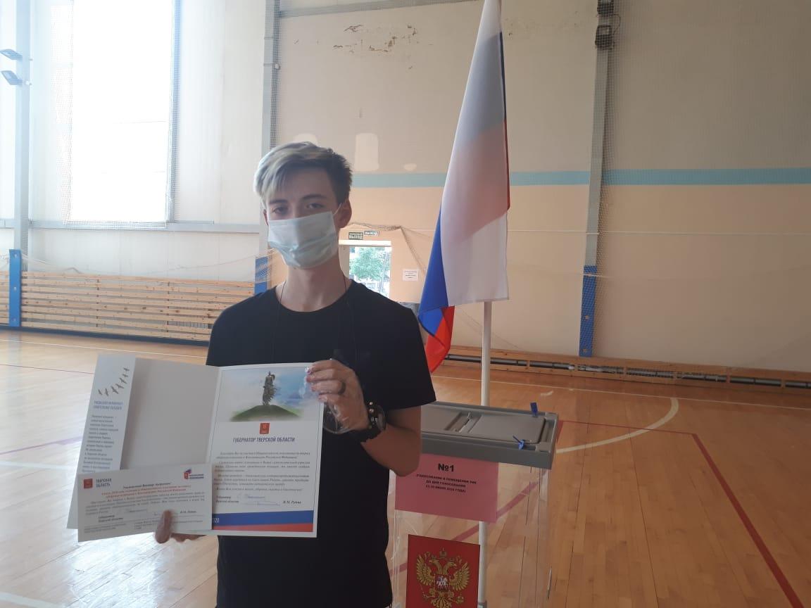 ТОП голосования: тем, кто голосует впервые, в Тверской области вручают подарки