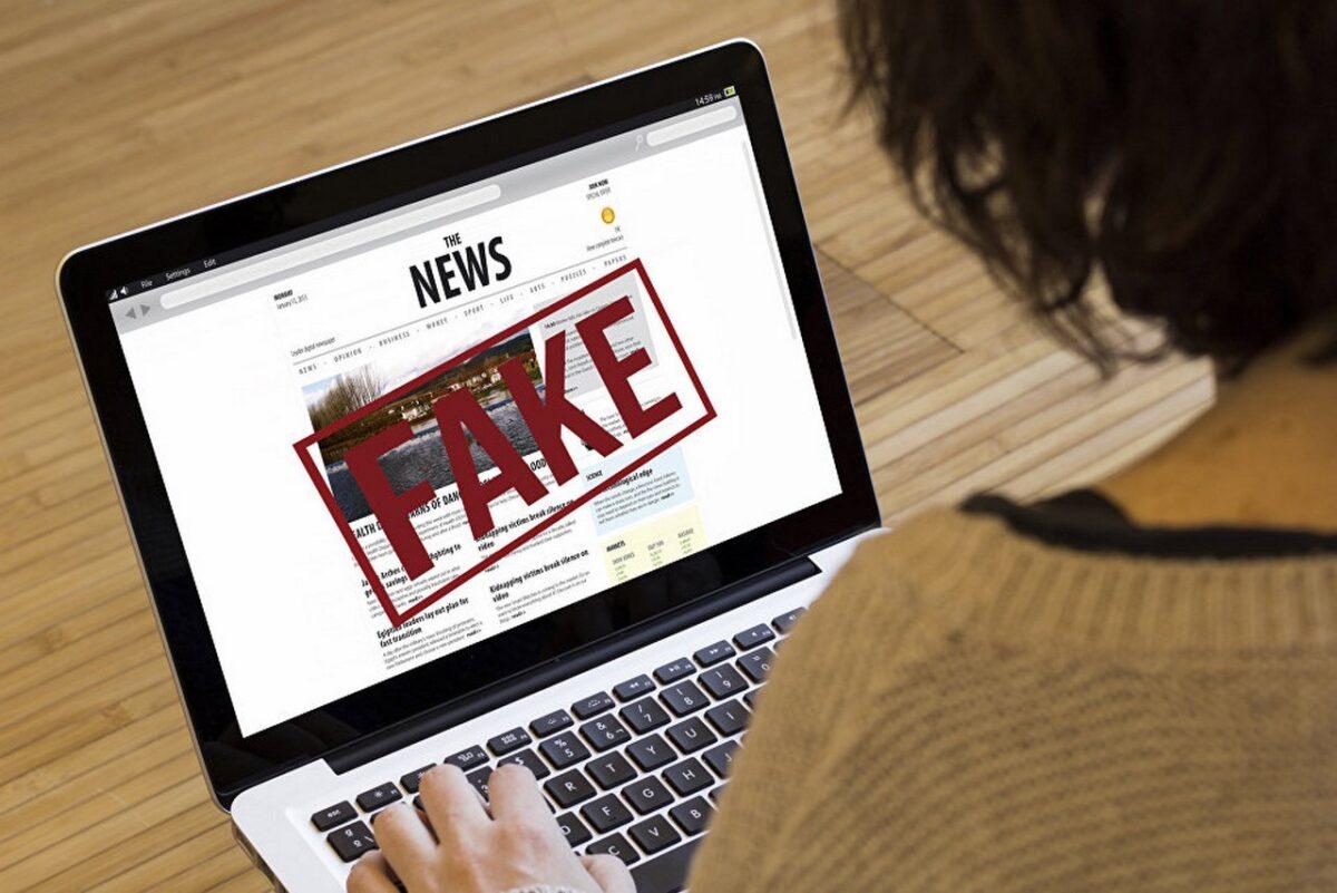 Эксперты в Тверской области обсудят информационные фейки