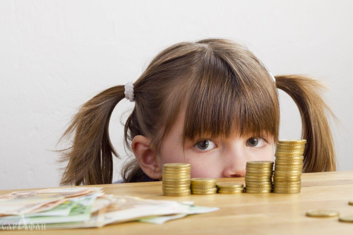 Жителям Тверской области, не получившим выплаты на детей, придет СМС