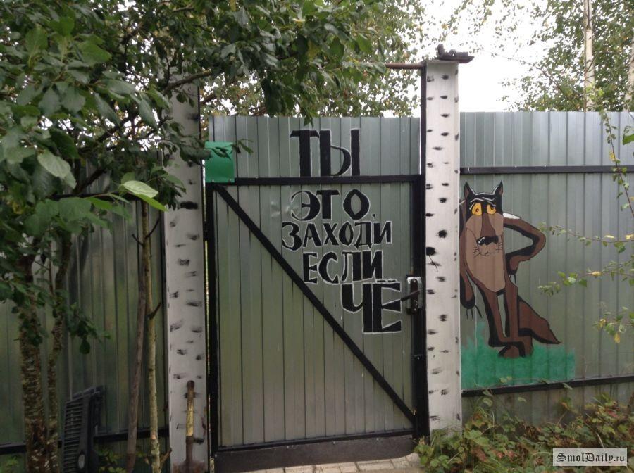 В Тверской области полицейские раскрыли кражу с дачи москвички