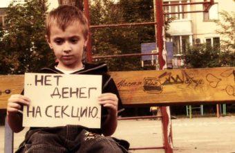 В Тверской области составили портрет должника по алиментам