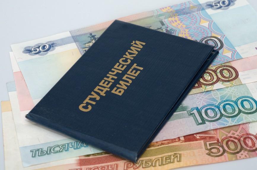 В Тверской области студентам колледжей повысили стипендии