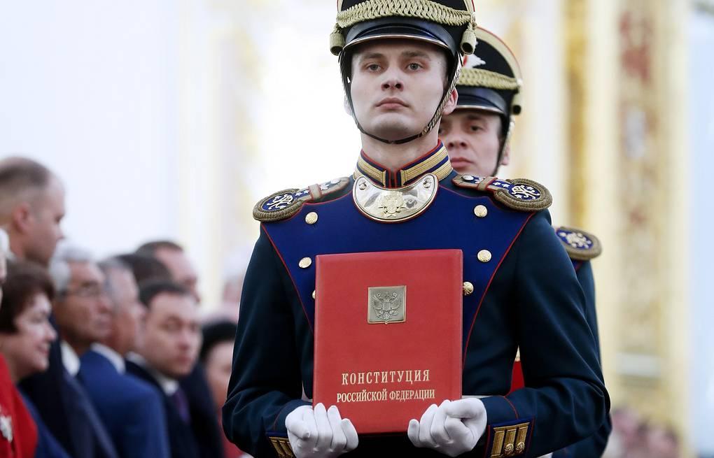 В День Конституции рассказываем тверитянам о главной конституции России