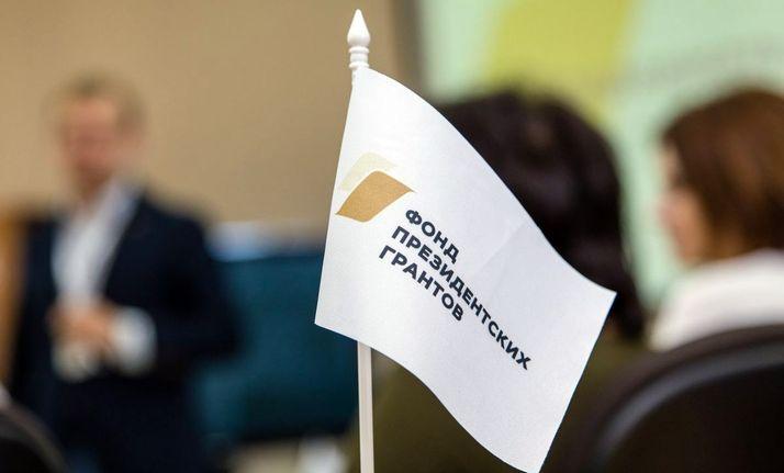 Культура, экология, общество: НКО Тверской области получили гранты на свои проекты