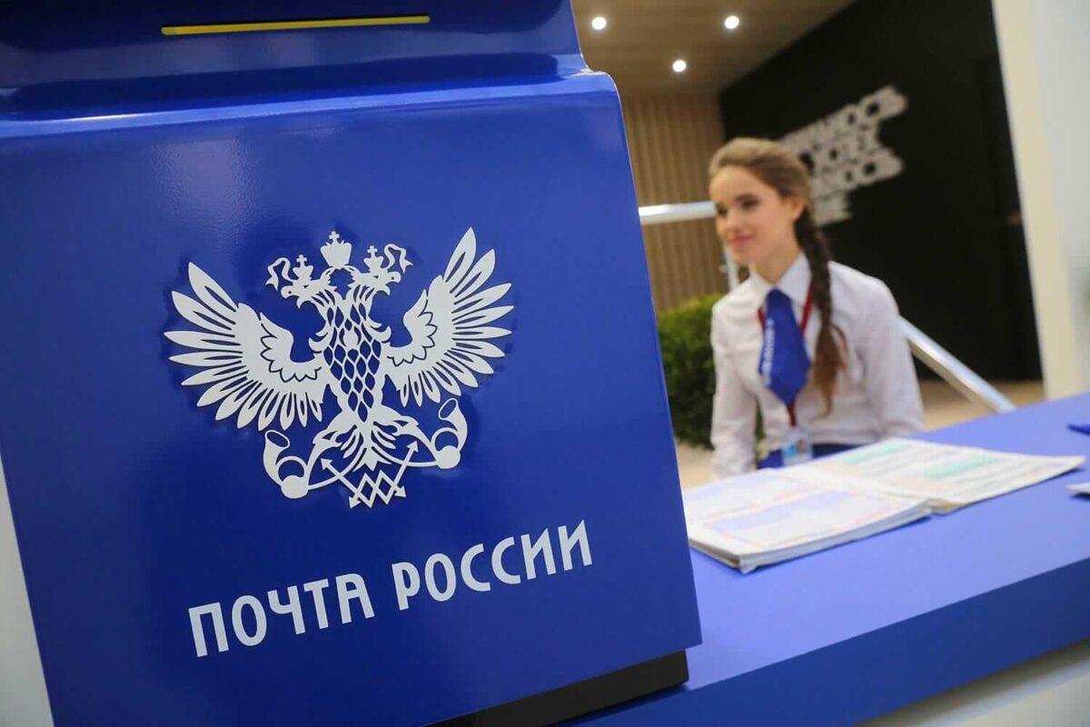 В День России почтамты Тверской области работать не будут