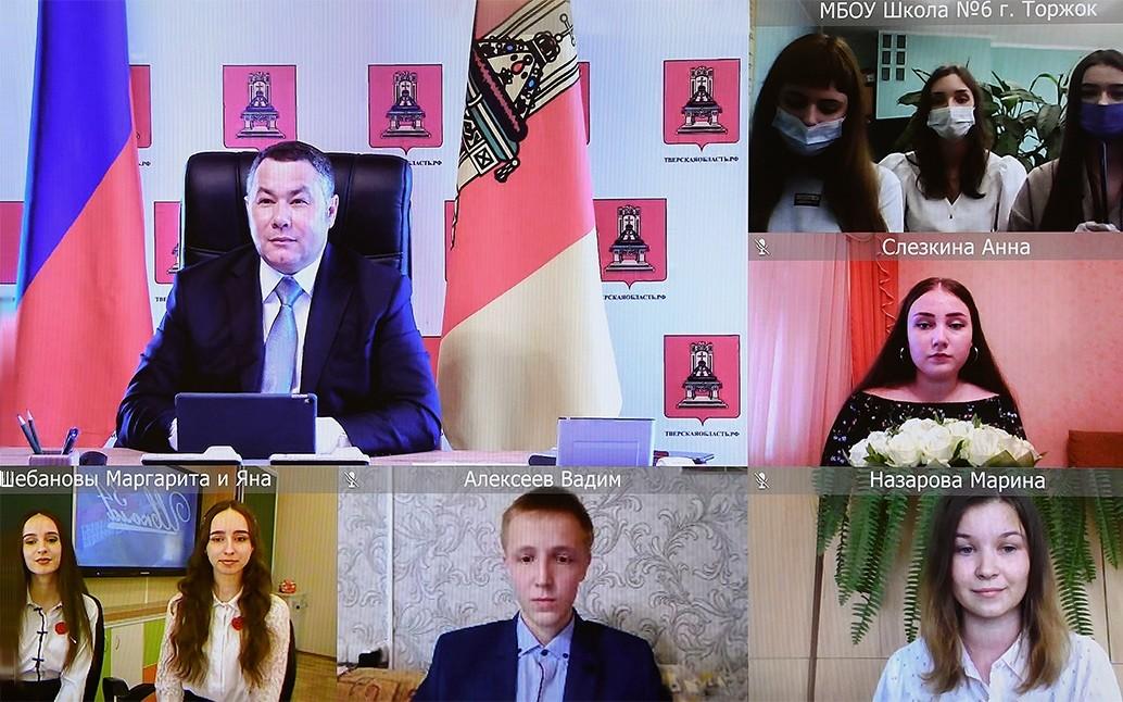 Губернатор Тверской области поздравил золотых медалистов региона
