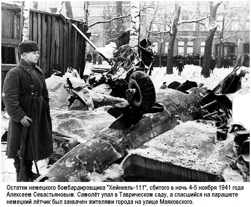 Герои Тверской области: Алексей Севастьянов, защищавший Дорогу жизни