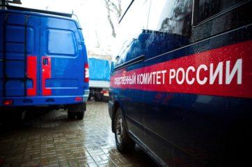 В Тверской области задержали возрастного конаковского педофила