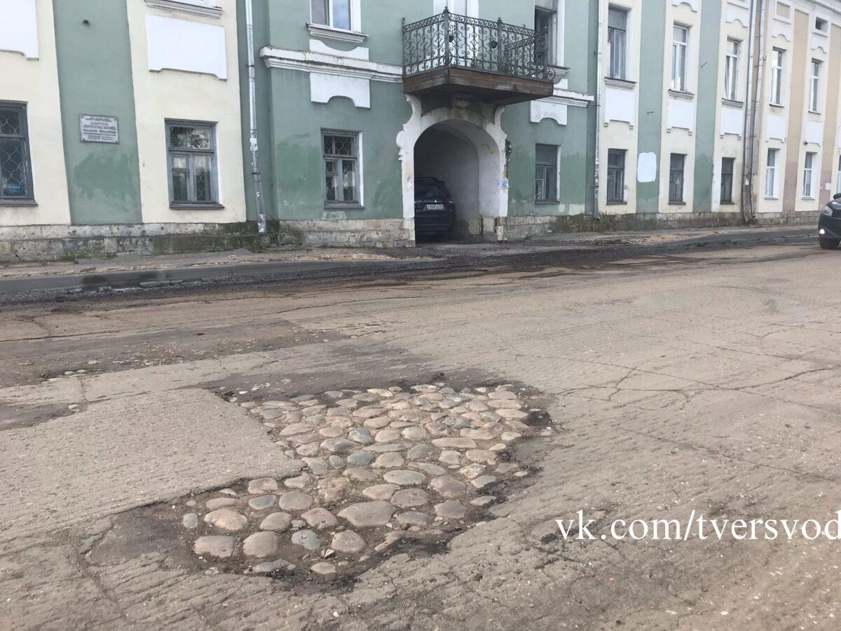 В Твери во время ремонта откопали старинную мостовую