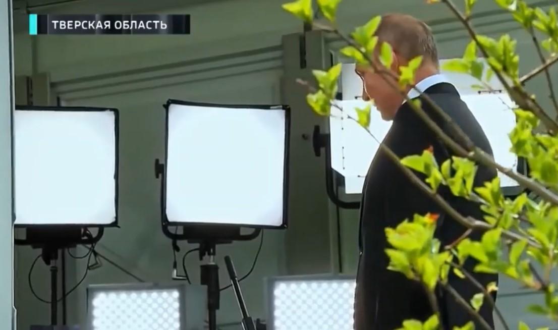 Опубликовано видео, как в Тверской области снимали обращение президента