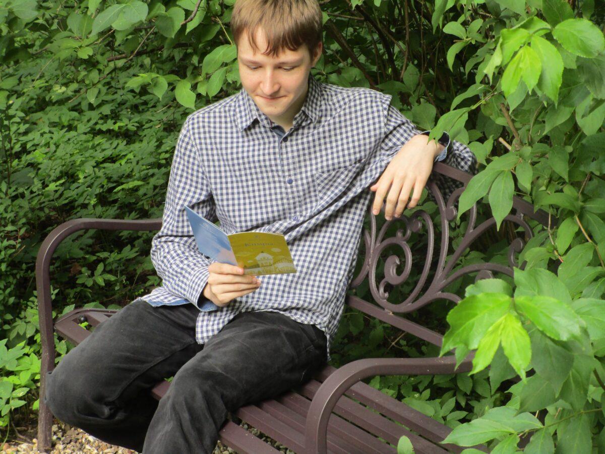 Тверской ботанический сад предлагает гостям вернуться к корням