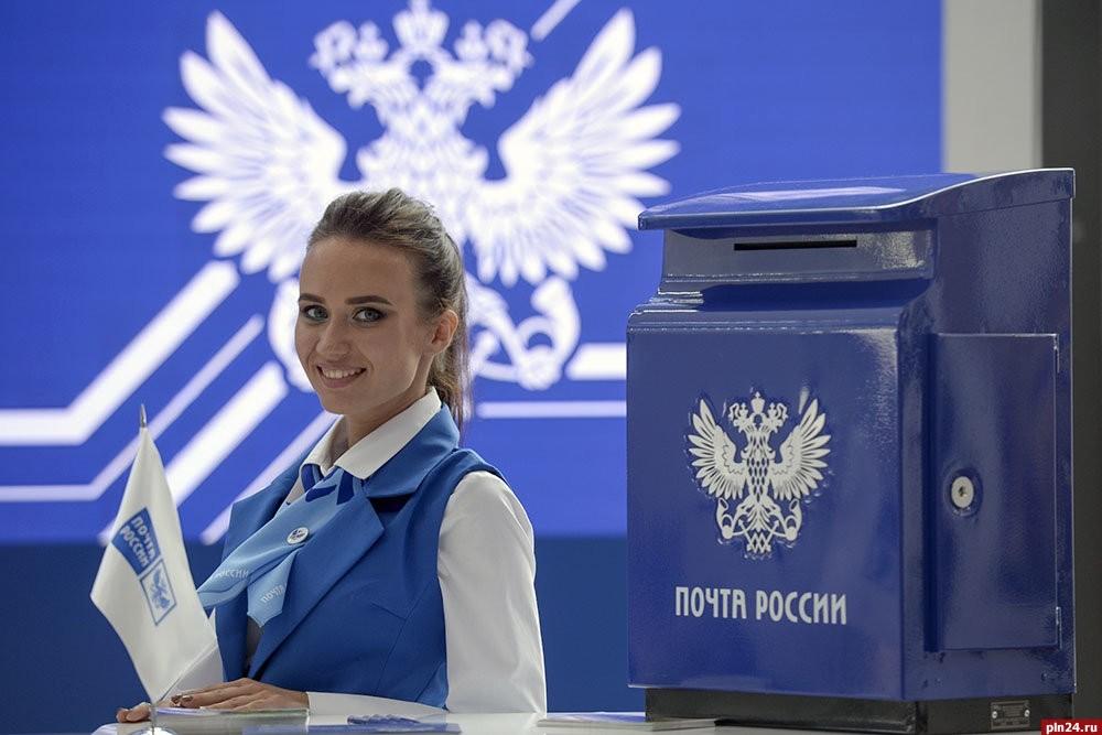 Клиенты Почты России выиграли более 2,5 миллиарда рублей в лотереи в первом полугодии 2020 года