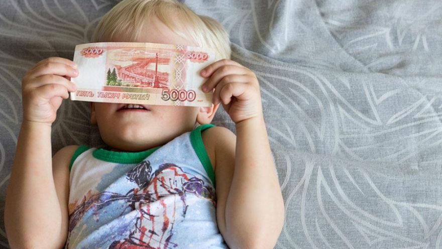 Более чем на 8700 детей от 3 до 7 лет назначены выплаты в Тверской области