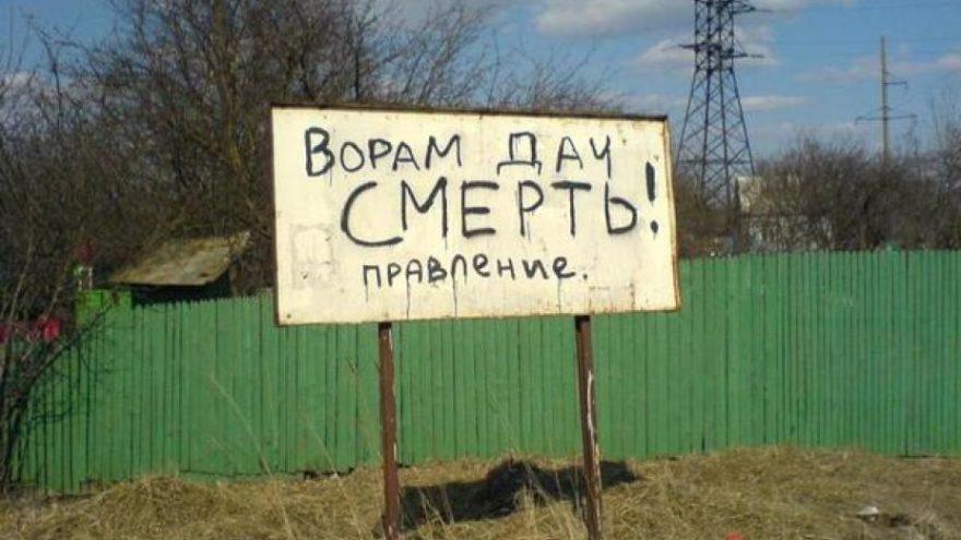В Тверской области вор нашел богатую дачу