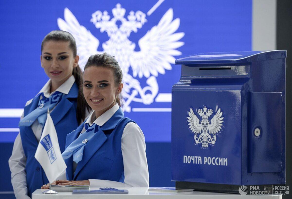 В почтовых отделениях Тверской области доступно оформление полисов ОСАГО