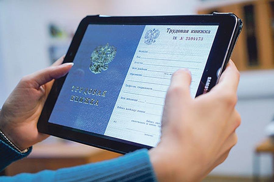 Жители Тверской области должны выбрать между бумажной и электронной книжкой