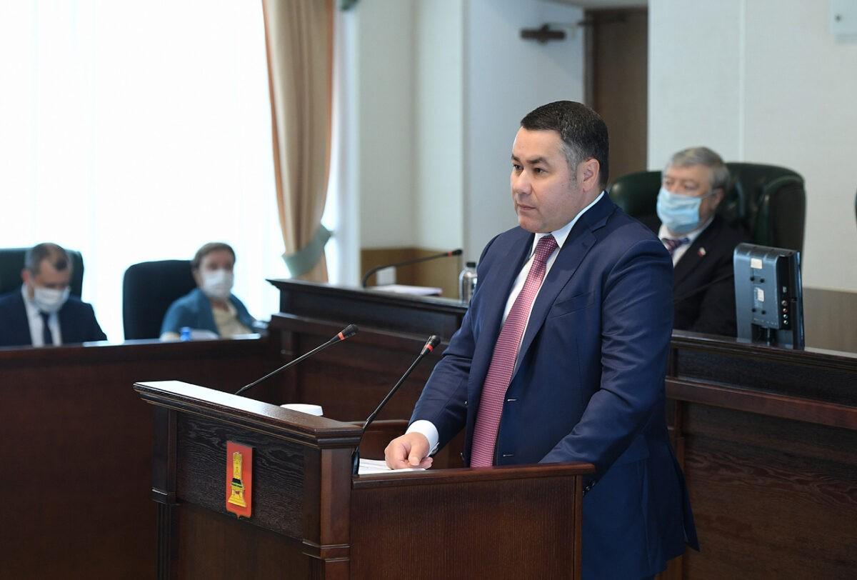 Губернатор Игорь Руденя представил ежегодный отчет об итогах работы правительства Тверской области в 2019 году