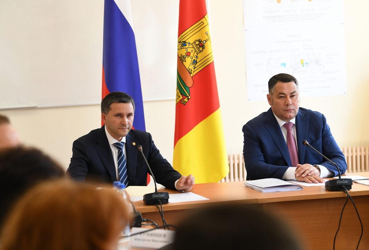 Министр природных ресурсов и экологии РФ прибыл с визитом в Тверскую область