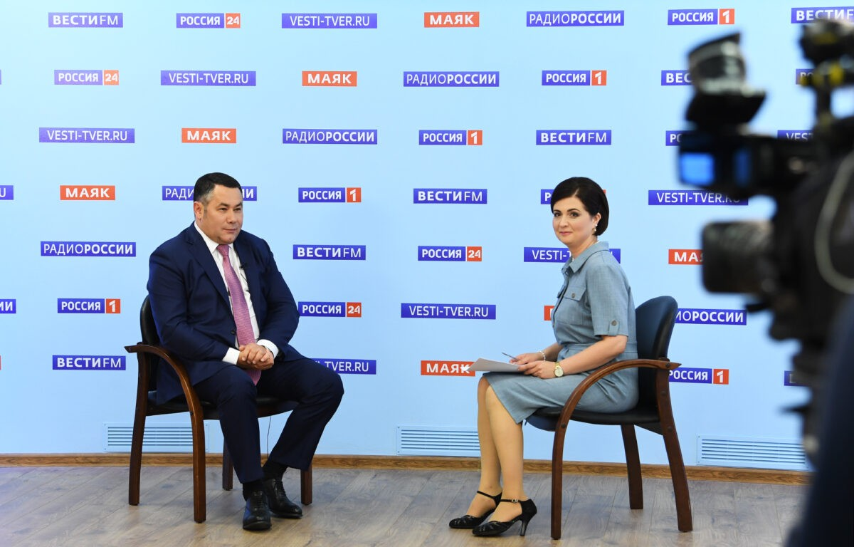 Игорь Руденя в прямом эфире рассказал о главных событиях в жизни Верхневолжья