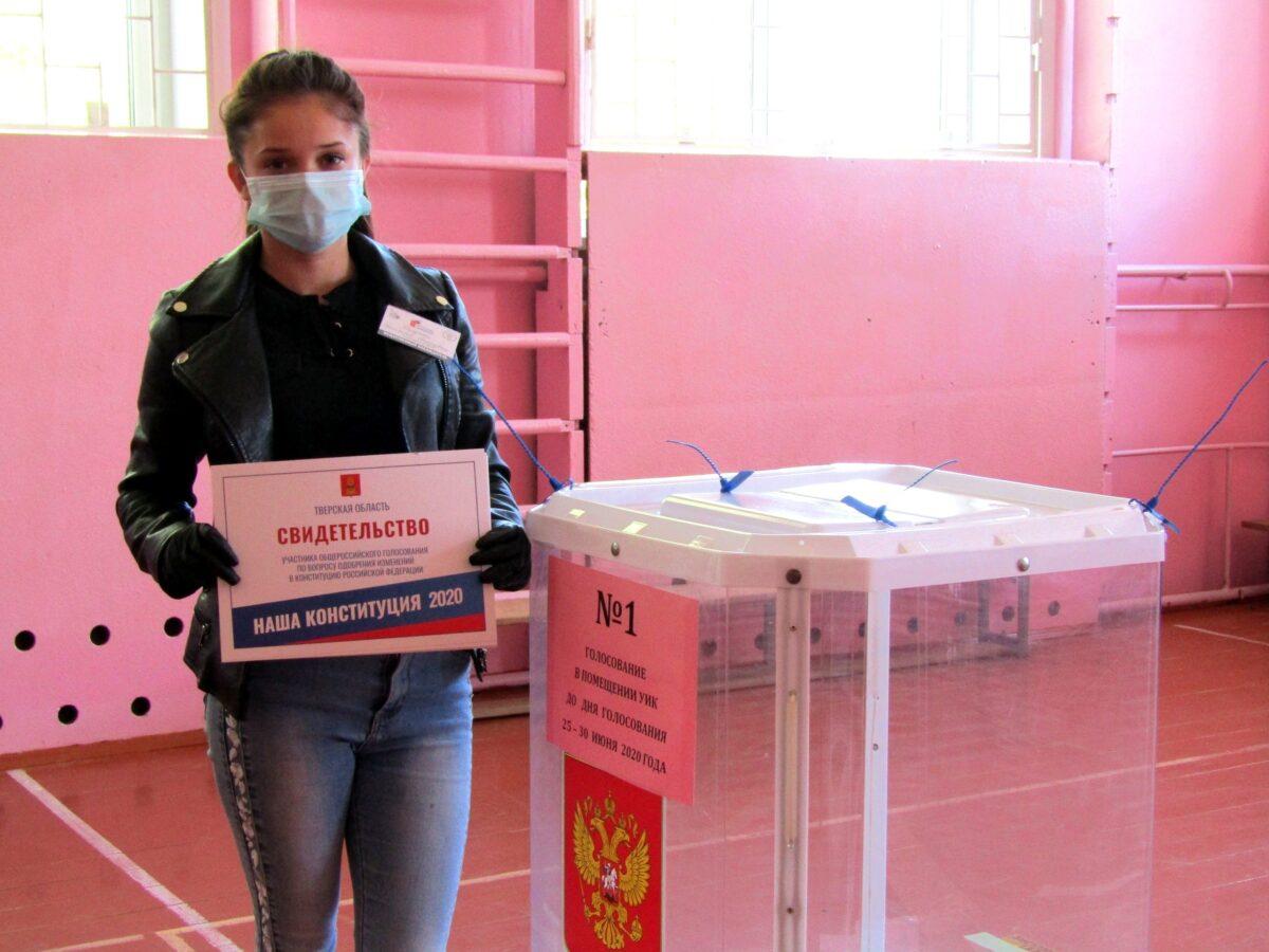 ТОП голосования: в Тверской области активно голосует молодежь