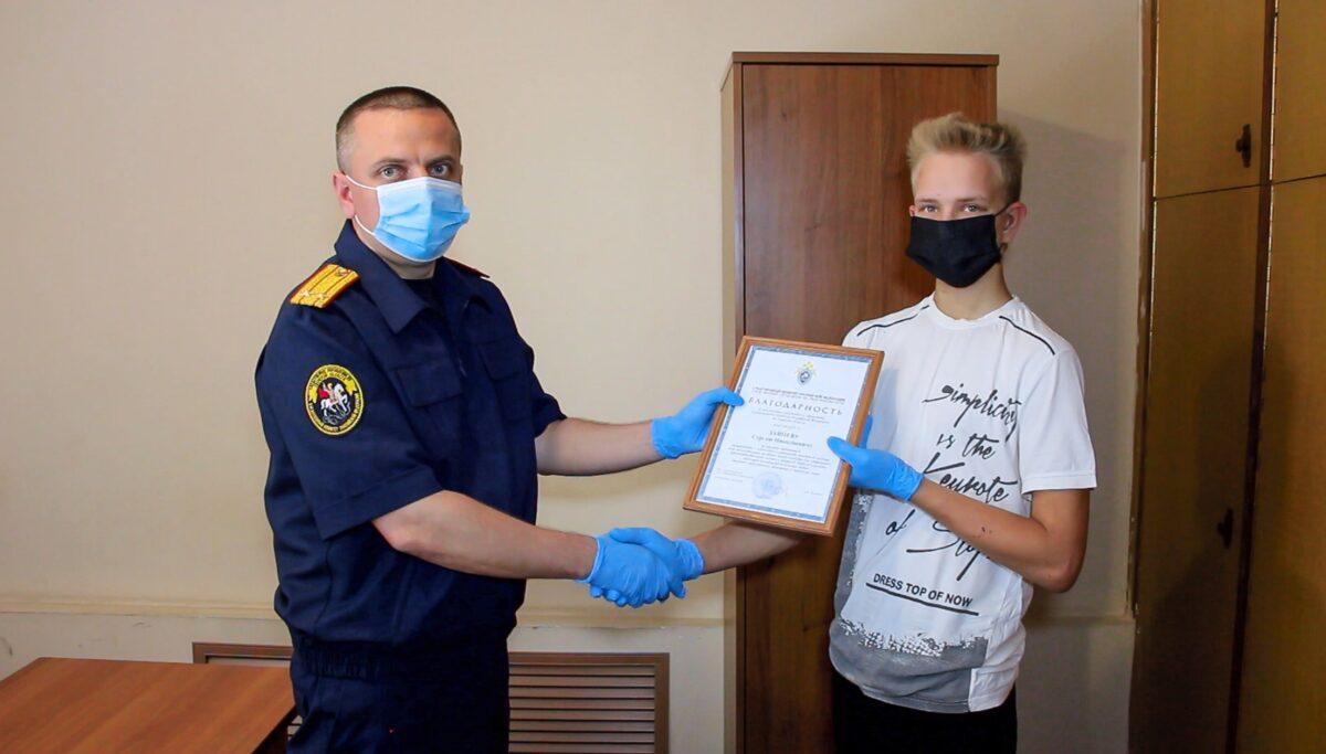 Молодого героя из Тверской области наградили за спасение дедушки