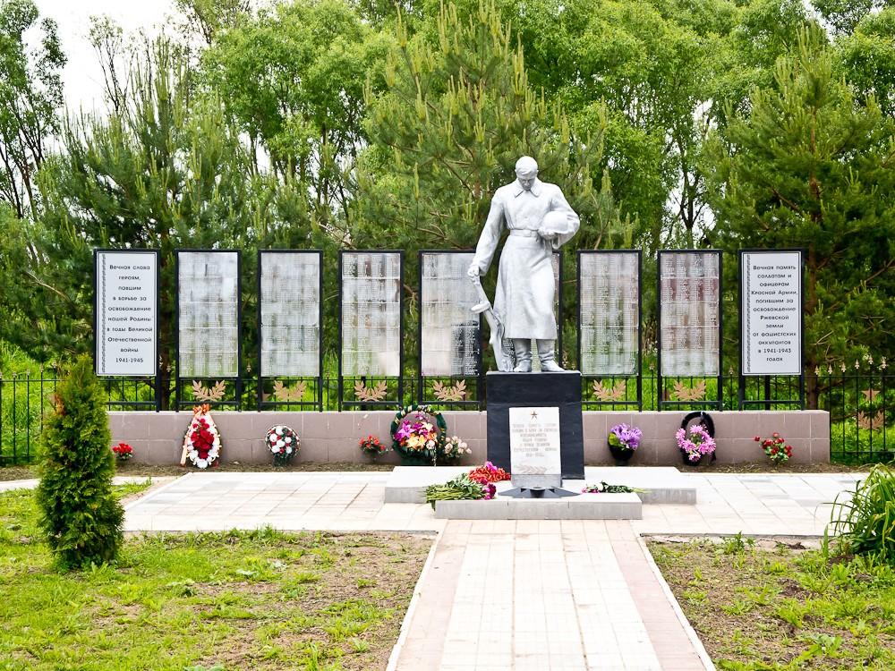 В Тверской области восстанавливают воинские захоронения