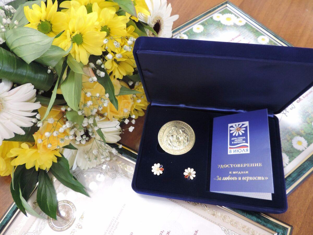 В Тверской области 70 супружеских пар наградили медалями