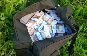 Житель Твери в Москве нашел сумку с фальшивыми деньгами