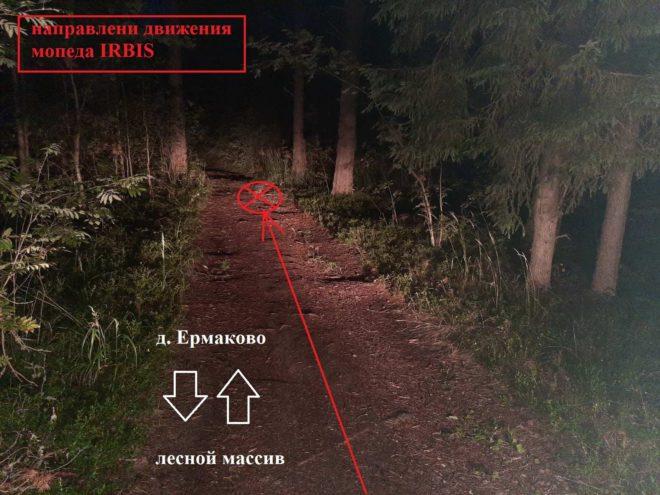 13-летний мальчик в Тверской области попал в ДТП на чужом мопеде
