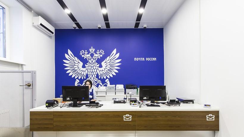 Услуги ЖКХ можно оплатить во всех почтовых отделениях Тверской области