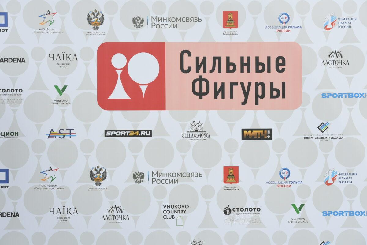 На фестиваль в Тверской области приехали «Сильные фигуры»