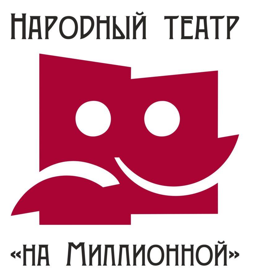 """Театр из Твери участвует в международной премии """"Звезда Театрала-2020"""""""