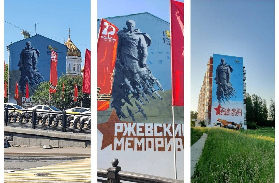 Солдат из Тверской области появился на фасаде здания в Москве