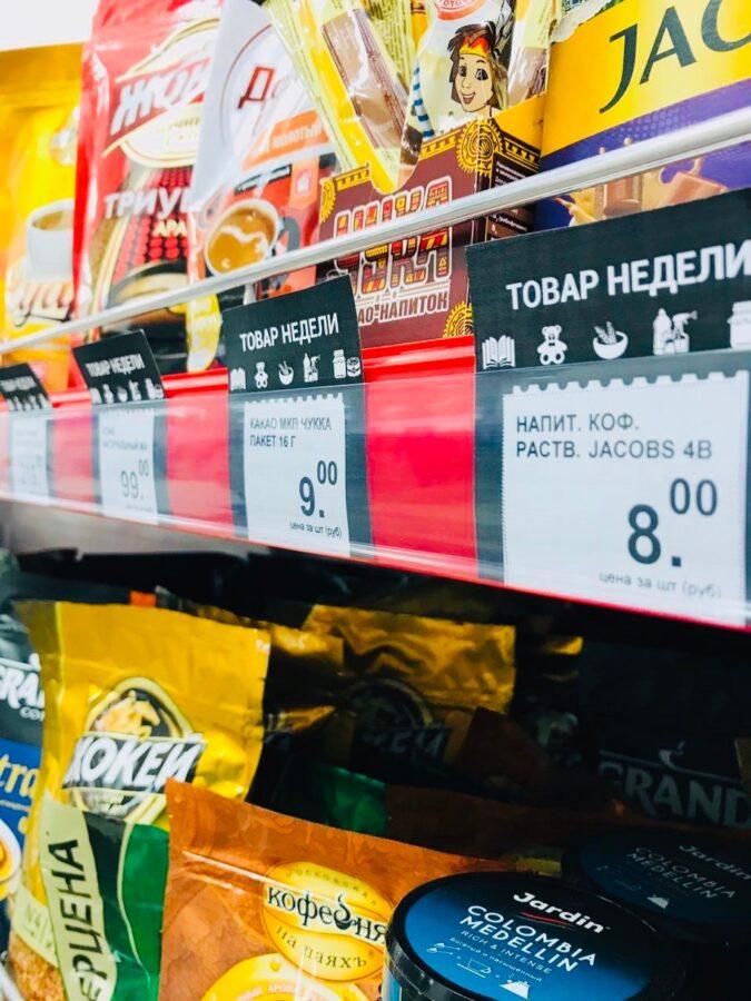 Акция «Категория недели» стартовала во всех почтовых отделениях Тверской области