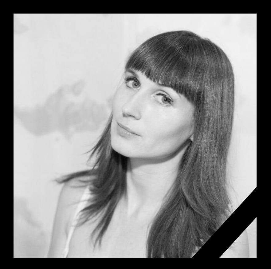 Елена Кустова, тренер пострадавшей тверской гимнастки, получила смертельную травму черепа