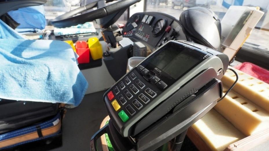 В Твери водитель украл из автобуса кассовый аппарат с деньгами