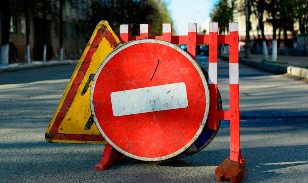 В Твери на трое суток перекрыли улицу в Московском районе