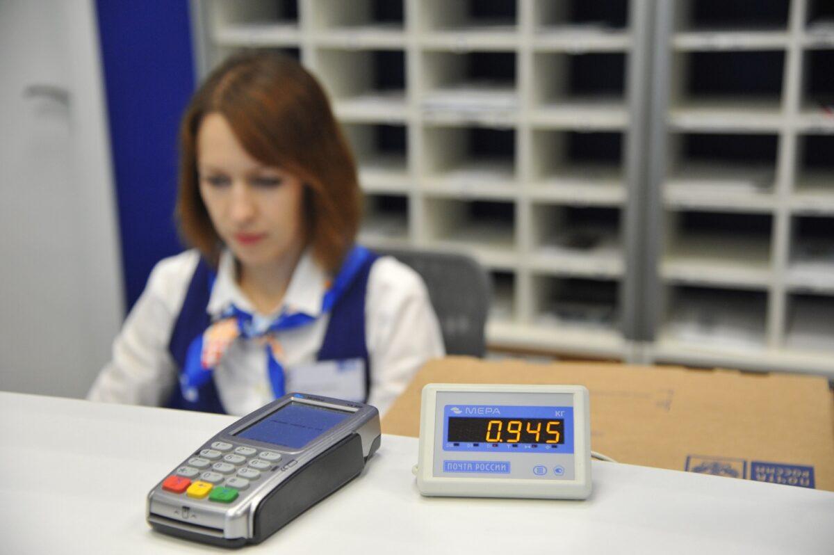 Жители Тверской области могут заплатить за детский сад на почте