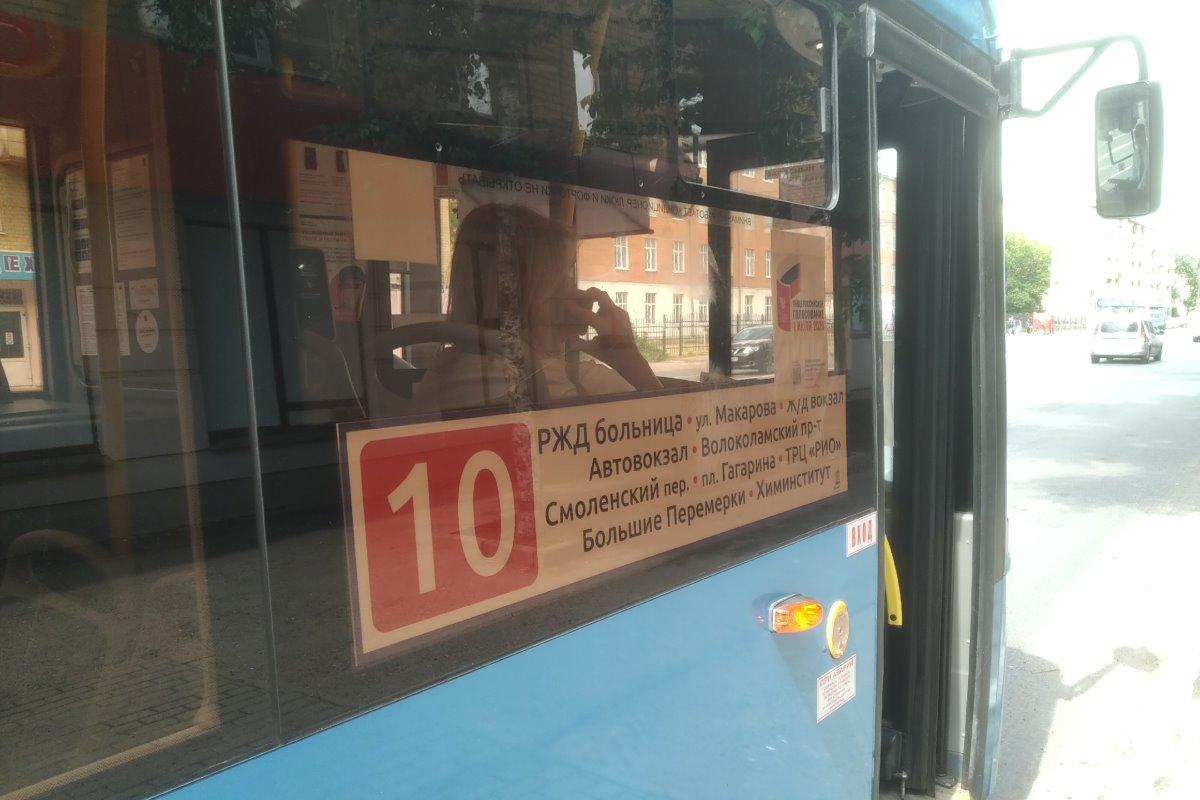 В тверских автобусах появились маршрутные таблички-указатели