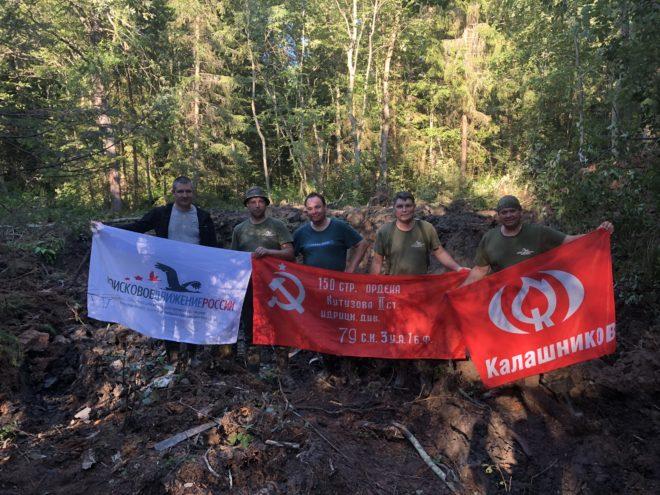 Упавший самолёт с тремя красноармейцами нашли в Тверской области