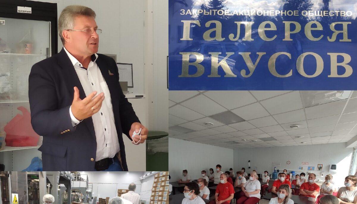 Андрей Белоцерковский: «Наша задача – чтобы молодежь могла реализоваться дома»