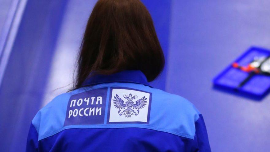 В Тверской области подключить новые сервисы и услуги Почты России можно через своего почтальона