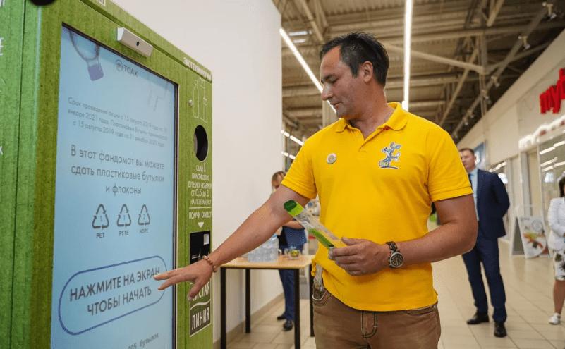 В Твери установили первый автомат для приема пластика