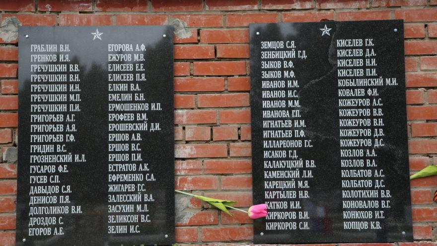 В Тверской области перезахоронили останки более 480 красноармейцев