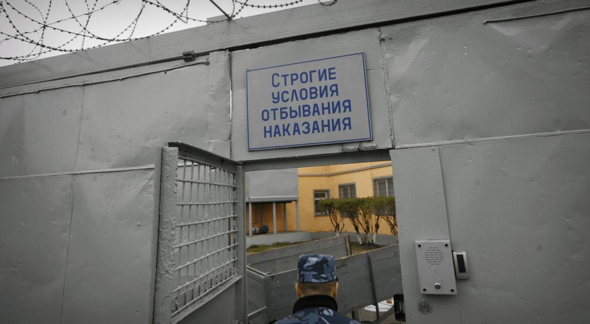 Житель Тверской области отсидит 11 лет за попытку сбыть наркотики